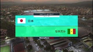 日本VSセネガル(ロシアワールドカップ)は日本時間の何時から?放送局もチェック!