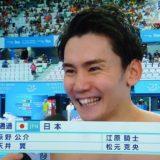 江原騎士 水泳 競泳