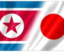 北朝鮮 日本