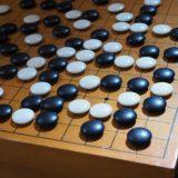 囲碁 プロ