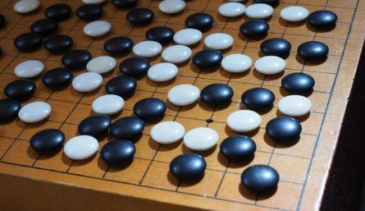 稲葉かりんの出身高校や大学や経歴が気になる!かわいいけど囲碁棋士としての実力や彼氏は?