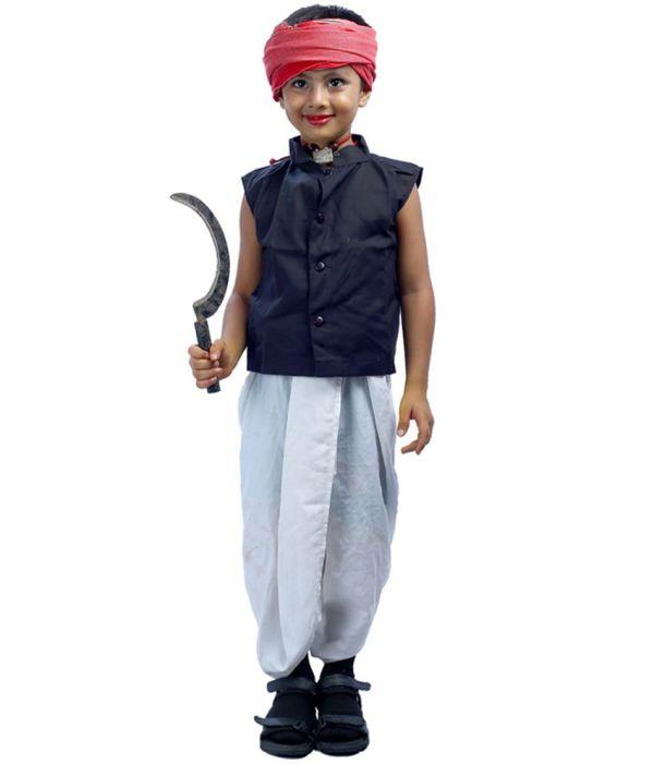 SBD Farmer Fancy Dress Costume For Kids - Buy SBD Farmer ...