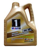 Mobil 1 Advanced Full Synthetic Motor Oil Buy Mobil 1 ...