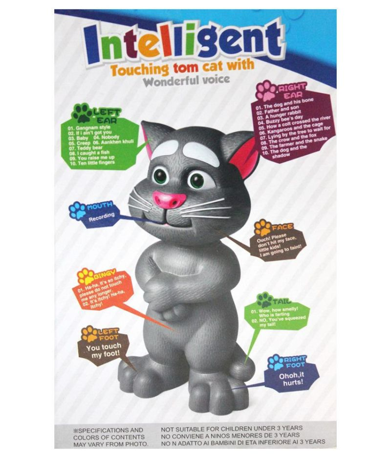 Talking Cat Toy - Buy Talking Cat Toy Online at Low Price - Snapdeal