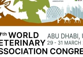 كونجرس الجمعية العالمية البيطرية