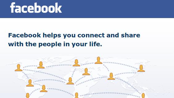 לאבטח את חשבון הפייסבוק
