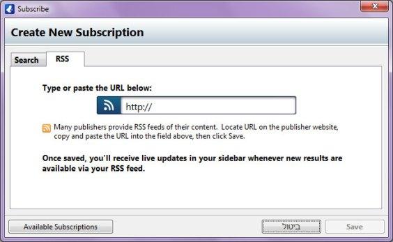 הוספת תזרים RSS