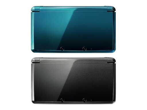 3DS: Line-Up Software