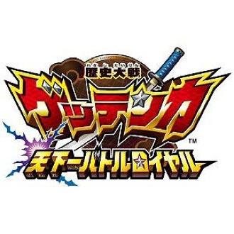 Gettenka Tenkaichi Battle Royale, uno Smash Bros SEGA