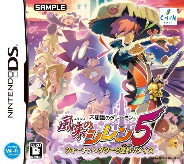 Shiren the Wanderer 5 Supporterà il Multiplayer