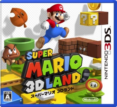 Mario 3D Land È il Mario che  Ha Venduto più Velocemente