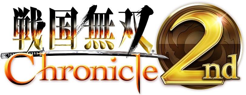 Trailer di Samurai Warriors: Chronicles 2nd