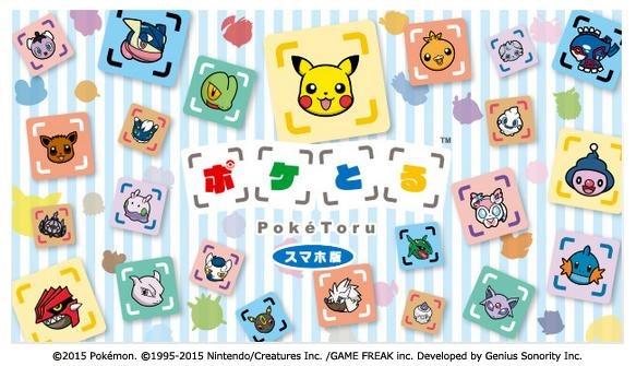 Pokémon Shuffle per Smartphone È Arrivato in Giappone