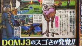 Infomazione su Dragon Quest Monster Joker 3