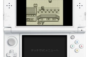 Niente Restore Point in Pokémon Virtual Console