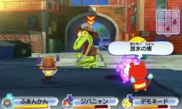 Breve Video sui Combattimenti in Yo-kai Watch 3