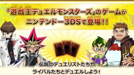 Info su Yu-Gi-Oh Duel Monsters Ultimate Card Battle