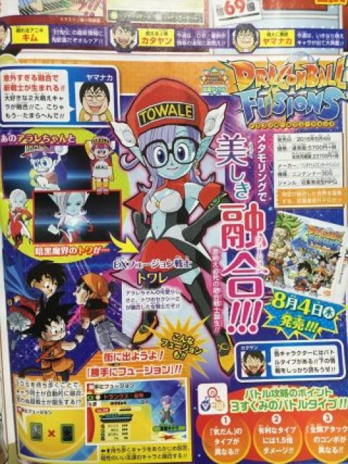 Arale in Dragon Ball Fusions