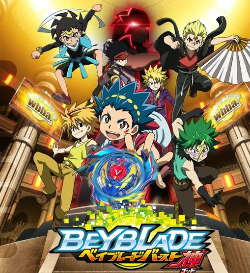 Beyblade Burst God per Nintendo 3DS