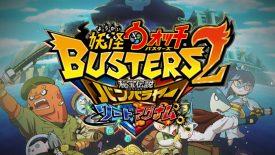 Yo-kai Watch Busters 2 Nintrendo 3DS