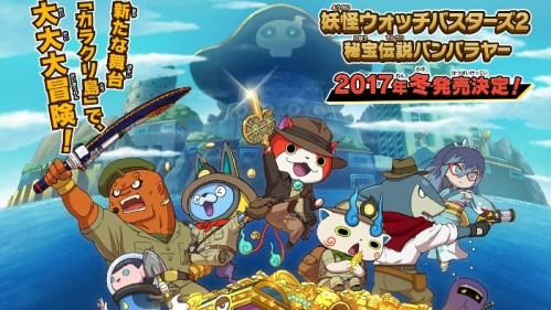 Yo-kai Watch Busters 2 #Nintendo 3DS