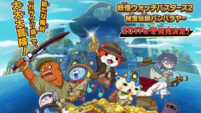 Yo-kai Watch Busters 2 Arriva in giappone il 7 Dicembre