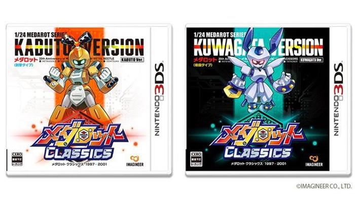 Medabots Classics in Arrivo per Nintendo 3DS