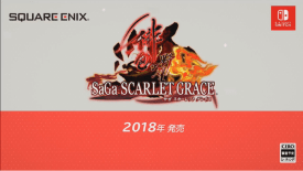 SaGa Scarlet Grace Nintendo Switch