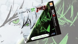 Shin Megami Tensei IV & FINAL Double Hero Pack Nintendo 3DS