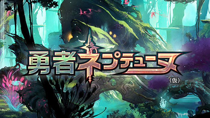 Brave Neptunia per Nintendo Switch in Corea