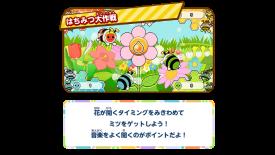 Taiko no Tatsujin Nintendo Switch