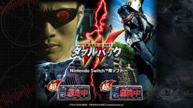 Super Run for Money & Battle for Money Double Pack Nintendo Switch