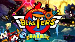Yo-kai Watch Blasters Armata del Coniglio Sulla Luna Nintendo 3DS
