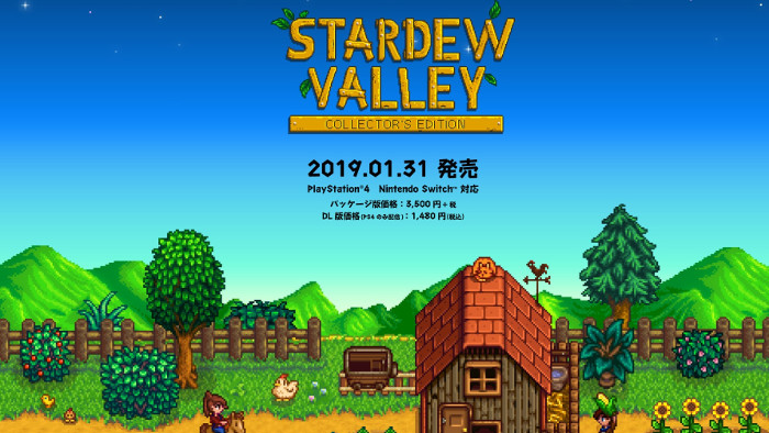 Stardew Valley Collector's Edition Arriva a Gennaio su Nintendo Switch