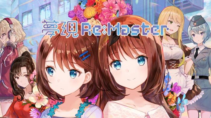 Yumeutsutsu Re: Master Arriva su Nintendo Switch