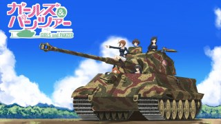Girls und Panzer Dream Tank Match DX Nintendo Switch