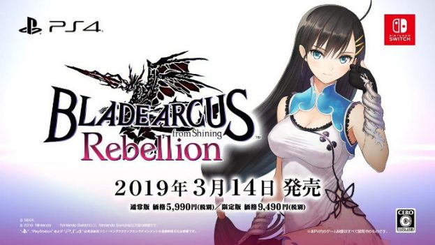 Blade Arcus Rebellion from Shining Nintendo Switch