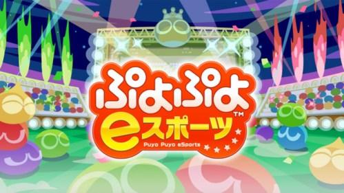 Puyo Puyo eSport Nintendo Switch