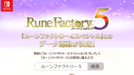 Rune Factory 5 Nintendo Switch