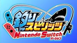 Bakutsuri Bar Hunter e Fishing Spirits Nintendo Switch
