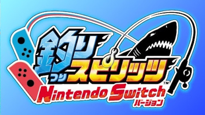 Bakutsuri Bar Hunter e Fishing Spirits Nintendo Switch