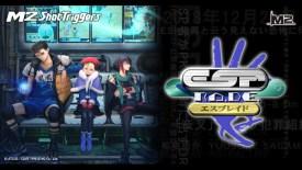 M2 Shot Triggers ESP Ra.De. Nintendo Switch