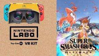 Super Smash Bros Ultimate VR Mode Nintendo Switch