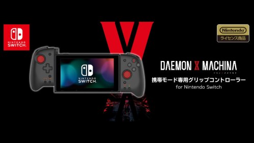 Daemon x Machina Joy-Con Nintendo Switch