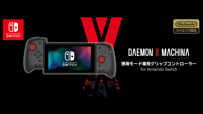 Daemon x Machina Joy-Con Nintendo Switch