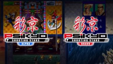 Psikyo Shooting Stars Alpha Bravo Nintendo Switch