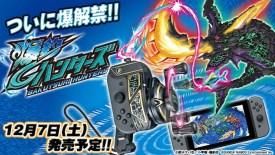 Bakutsuri Bar Hunter Nintendo Switch