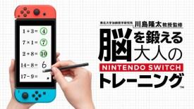 Dr. Kawashima's Nintendo Switch Brain Training