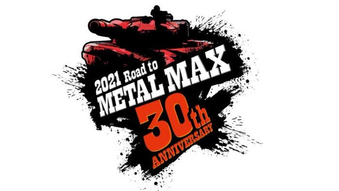 Annunciato Metal Max Xeno Reborn