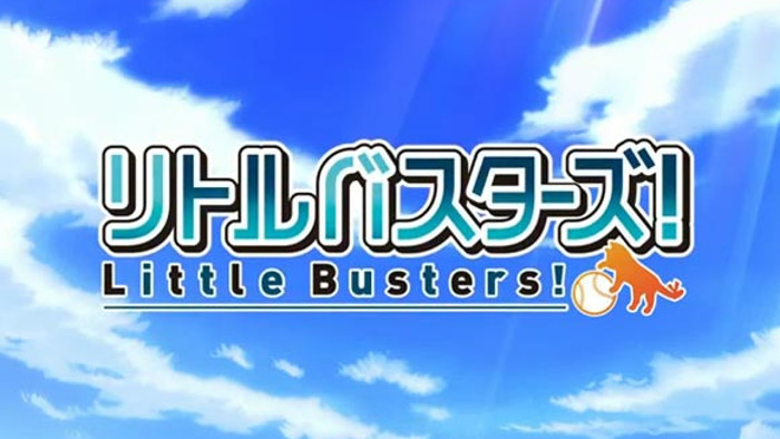Little Busters Nintendo Switch